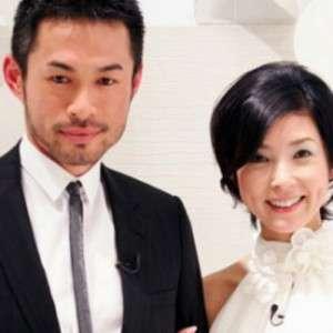 Ichiro Suzuki Wife Yumiko Fukushima